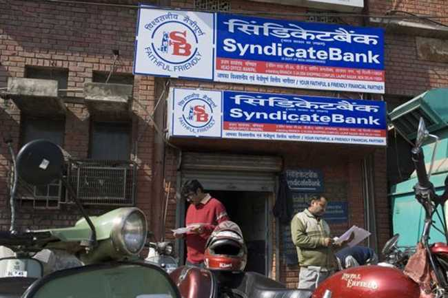 scam of syndicate bank