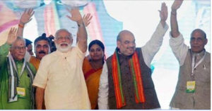 up election bjp ghosna patra