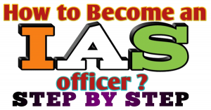 how to become ias officer